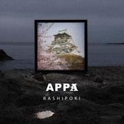 img_music_rashipoki